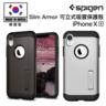 Spigen iPhone XR Slim Armor 保護殼 Gray