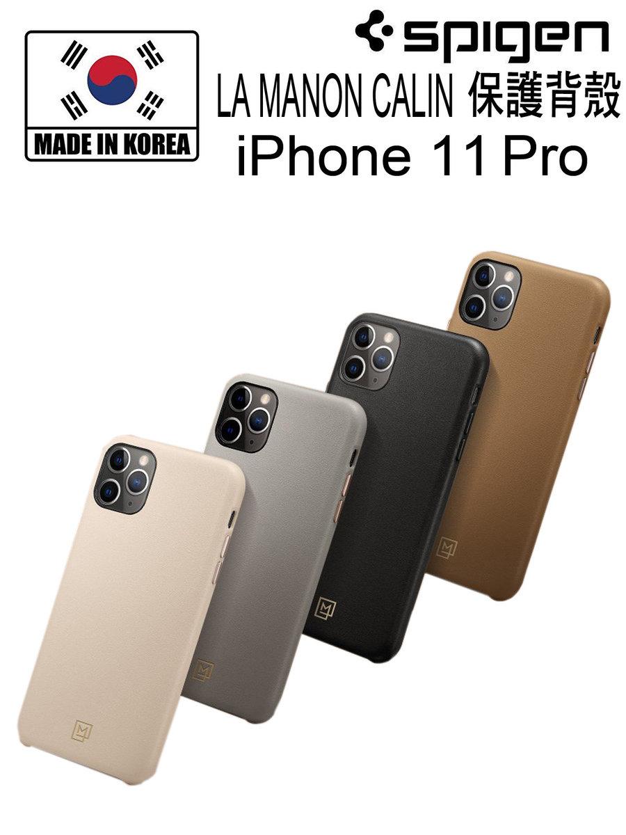 LA MANON CALIN  iPhone 11 Pro 保護殼(爵士黑) CS27116