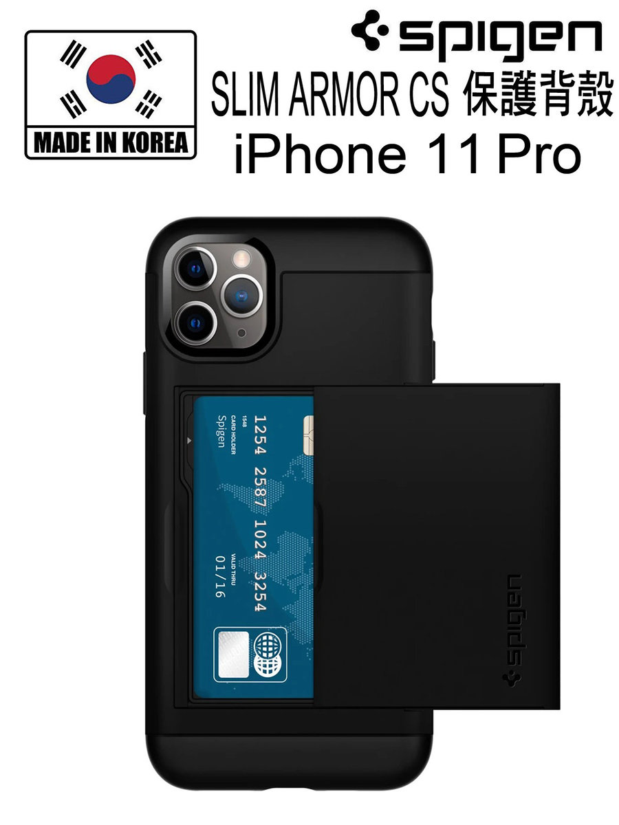 SLIM ARMOR CS  iPhone 11 Pro  保護殼(黑色) CS27235