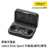 Portable Charging Case for Elite Sport Upgrade Version (Lime Green Grey)
