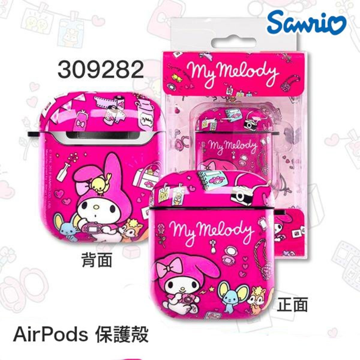 SANRIO - Airpods 保護殼 (My Melody)