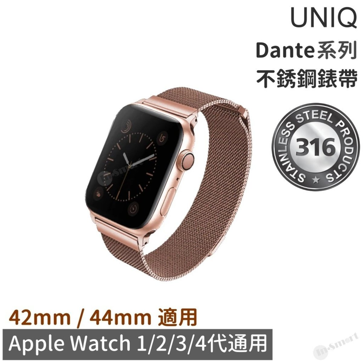Apple Watch 鋼織手環錶帶 42mm/44mm - Dante 系列 (金色)