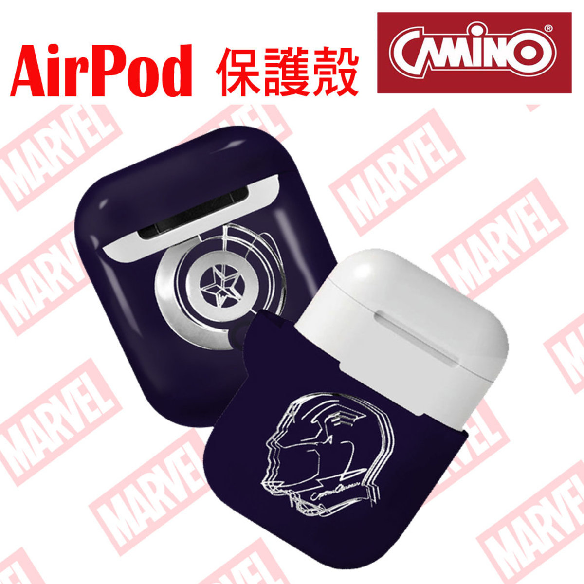 Marvel AirPods 保護殼(美國隊長)