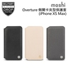 Overture Vegan Leather Wallet Case - iPhone XS Max