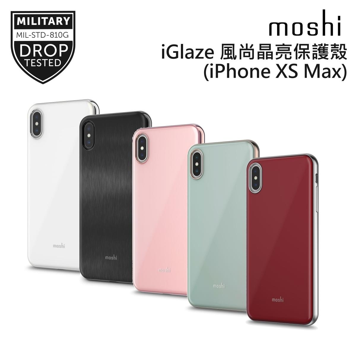 iGlaze Slim Hardshell Case - iPhone XS Max