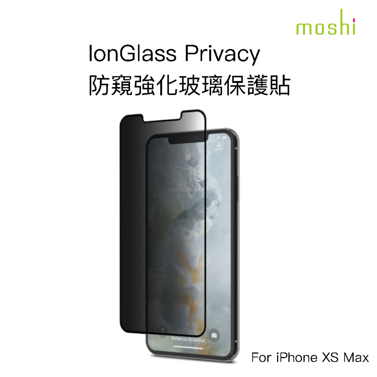 IonGlass Privacy Screen Protector for iPhone XS Max 99MO115002