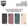 Altra Slim Hardshell Case With Strap - iPhone XS Max