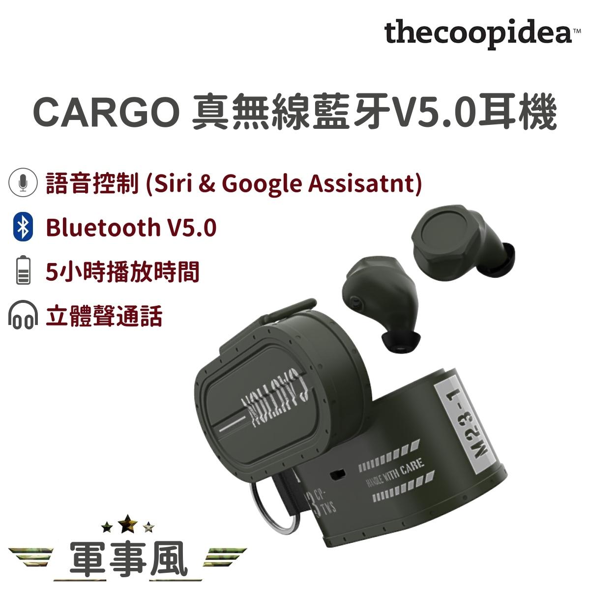 CARGO BT5.0 True Wireless Earphone (Green)