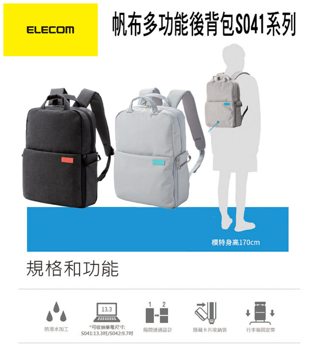 OFF TOCO Backpack BLACK DGB-S041
