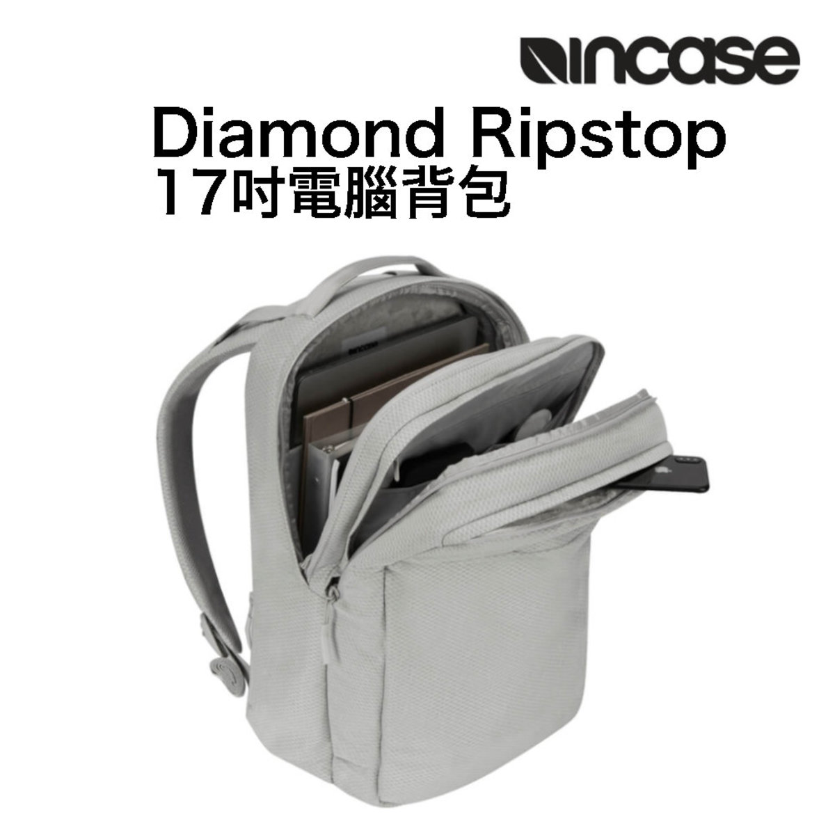 City Backpack with Diamond Ripstop INCO100315-CGY