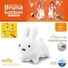 Miffy Bruna Bonbon Inflatable Soft Bounce Chair (White)
