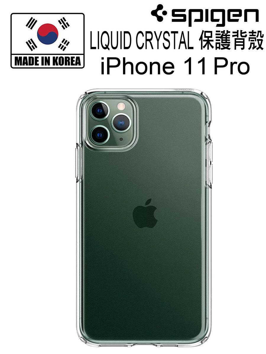 LIQUID CRYSTAL  iPhone 11 Pro 保護殼(透明) CS27227