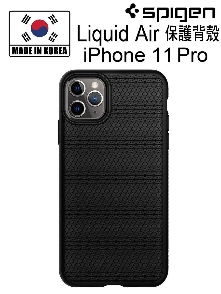 LIQUID AIR Case iPhone 11 Pro Case M.BLACK CS27232