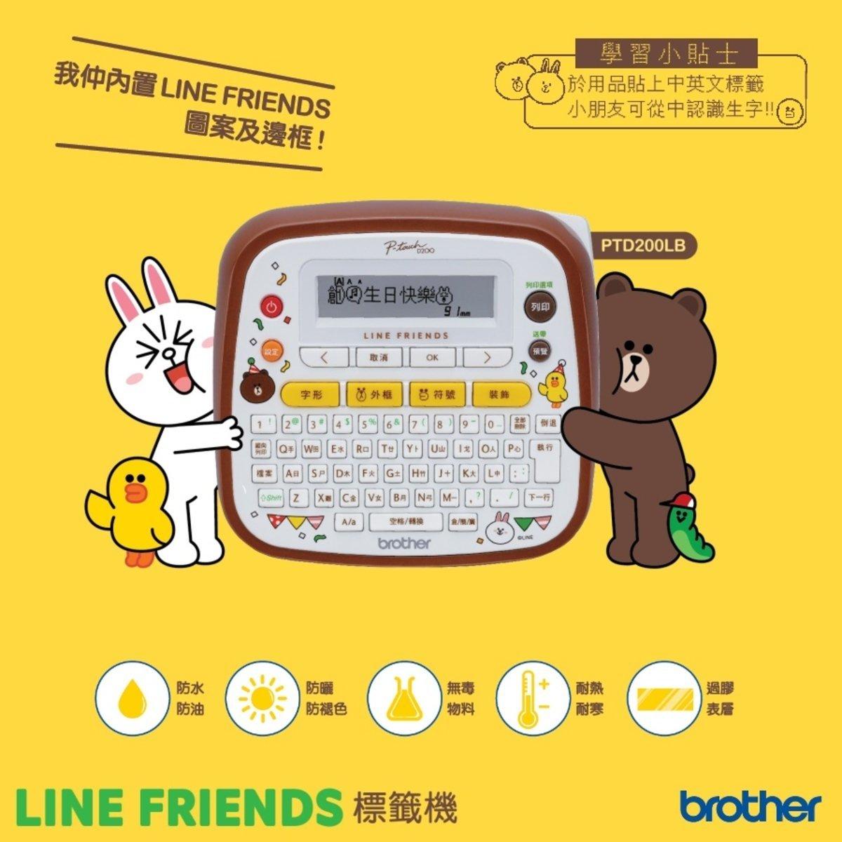PT-D200LB LINE FRIENDS labeller