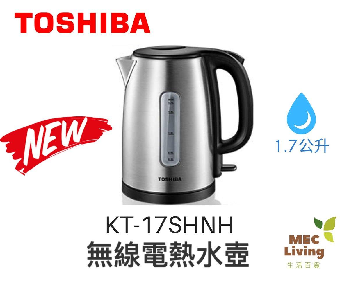 KT-17SHNH Cordless Electric Kettle 1.7 Liter