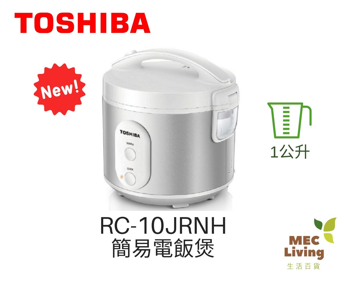 RC-10JRNH  1 Liter Simple Rice Cooker / Warm Jar
