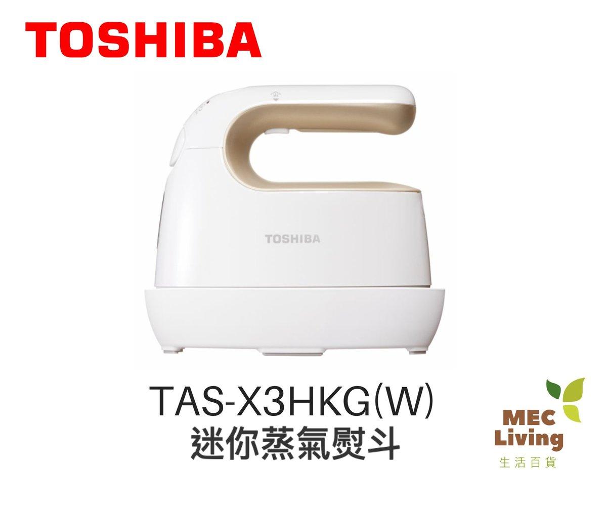 TAS-X3HKG(W) Mini Steam Iron