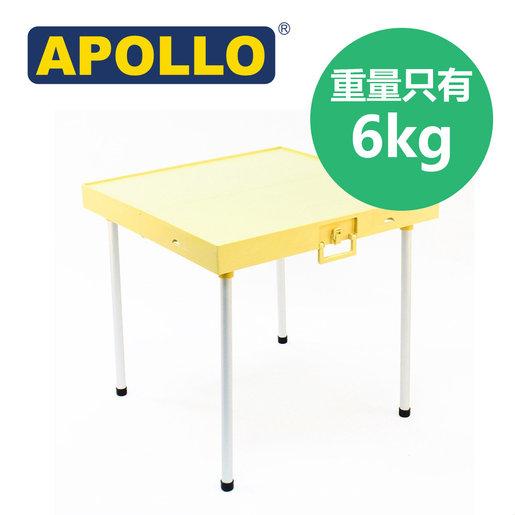 Apollo Folding Table Yellow Color Yellow Gold Hktvmall Online Shopping