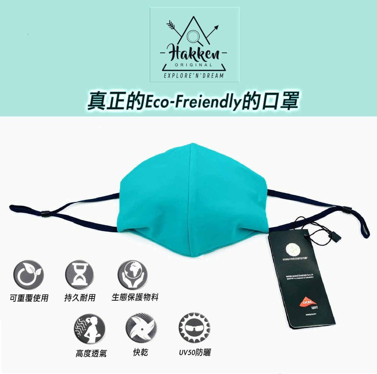 Italian fabric three-dimensional mask Ver.3.0 (including PM2.5 filter) Turquoise x1pc