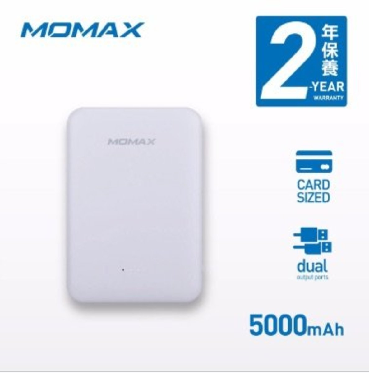 iPower Card 2 流動電源 5000mAh - 白色