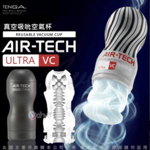 TENGA AIR TECH 真空吸力杯 (加大)|可重複使用 飛機杯 自慰杯