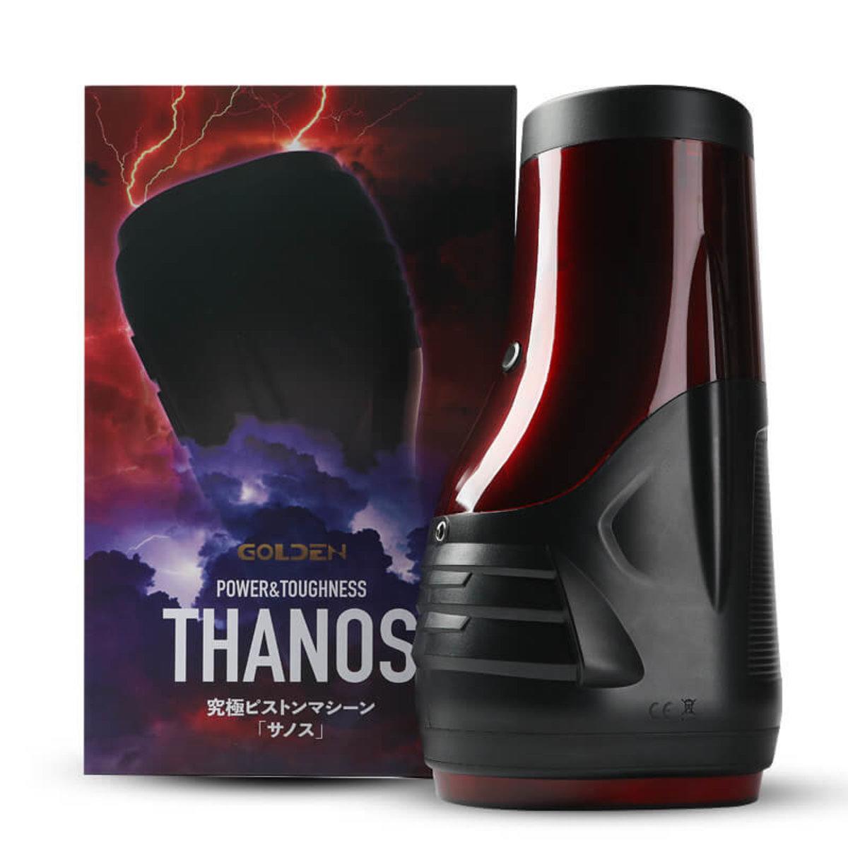 Rends Thanos Piston ELECTRIC MASTURBATOR