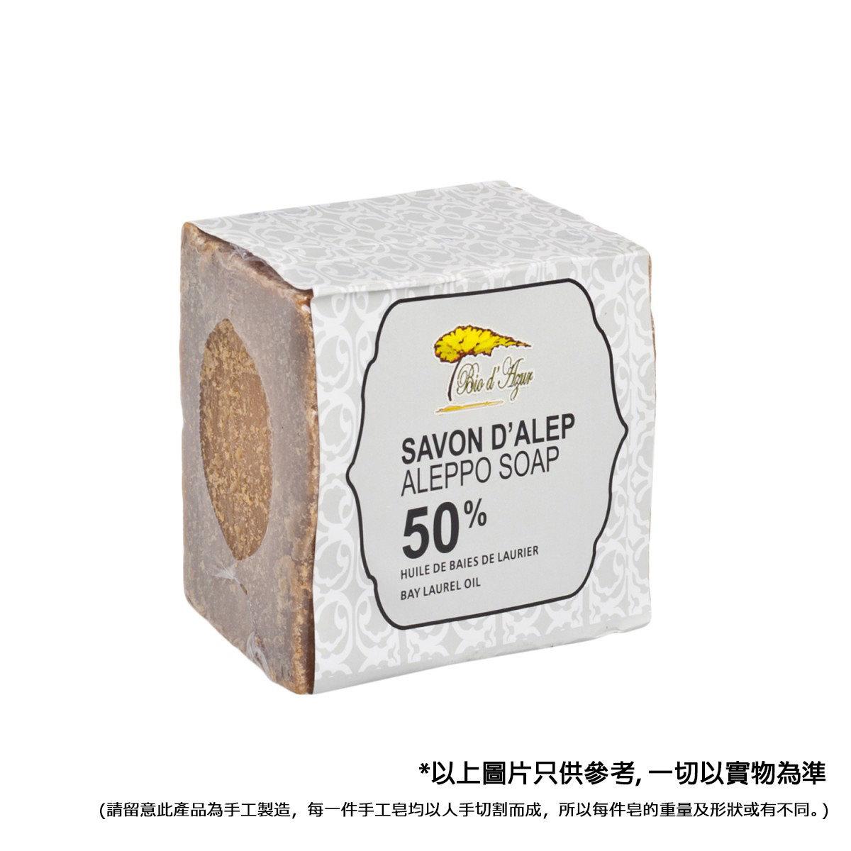 敘利亞阿勒頗手工皂 50% 月桂油