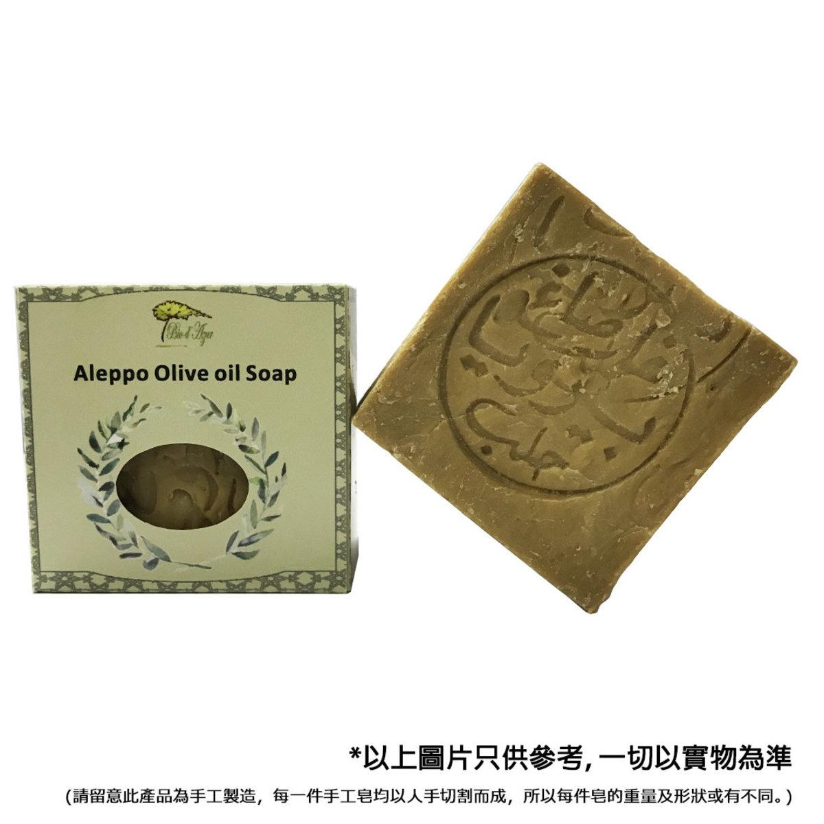 Aleppo Soap Olive oil soap 200g (Handmade soap)