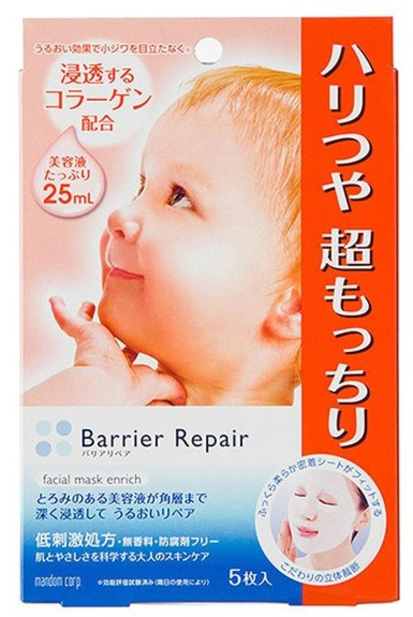 Barrier Repair Sheet Mask Enrich 5 sheets (Parallel Import)