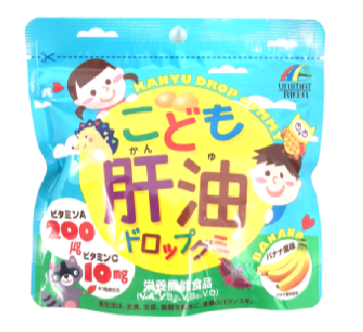 KANYU Drop Gummy For Kids 100 Capsules