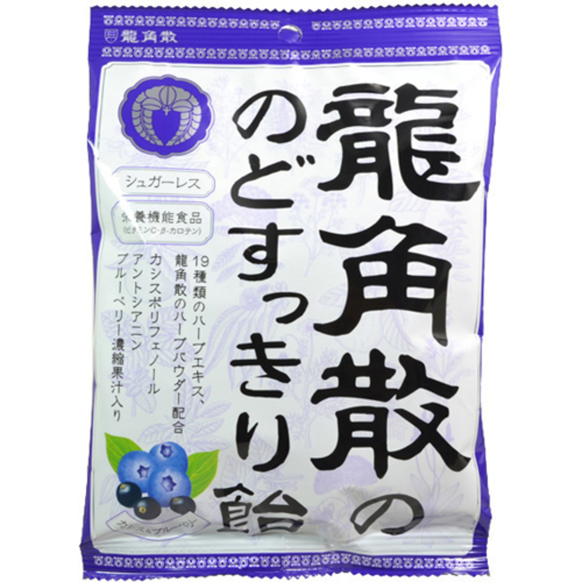 Ryukakusan Cassis & blueberry flavored Medicated Drops Candy for Sore Throat 75g