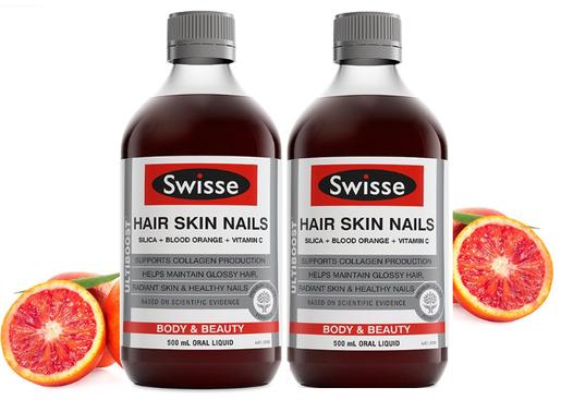 澳洲膠原蛋白水(血橙) 500ml 兩支