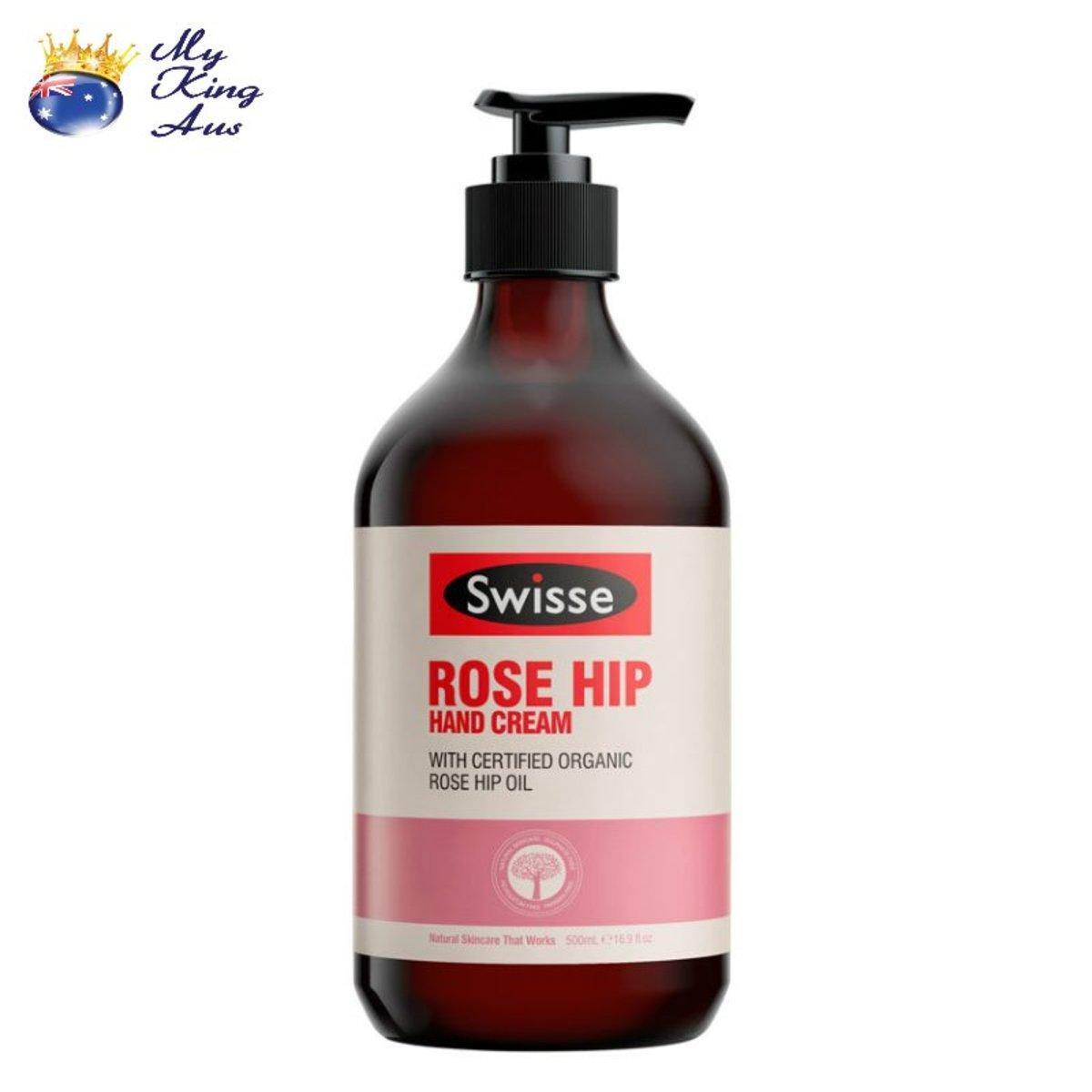 野玫瑰油護手霜500ml  (此為平行進口產品)