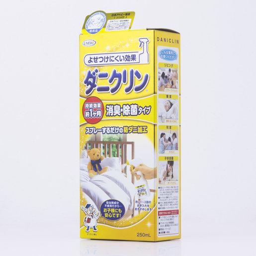 寢具消臭除菌噴霧250ml-無香味(黃)