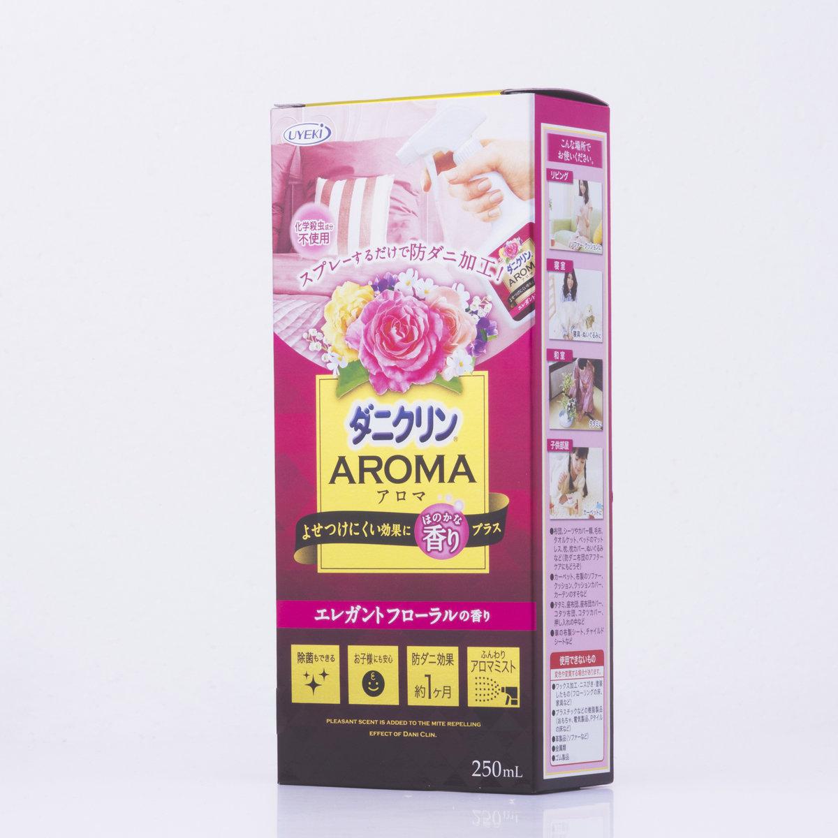 寢具除塵蟎噴霧250ml(花香味)