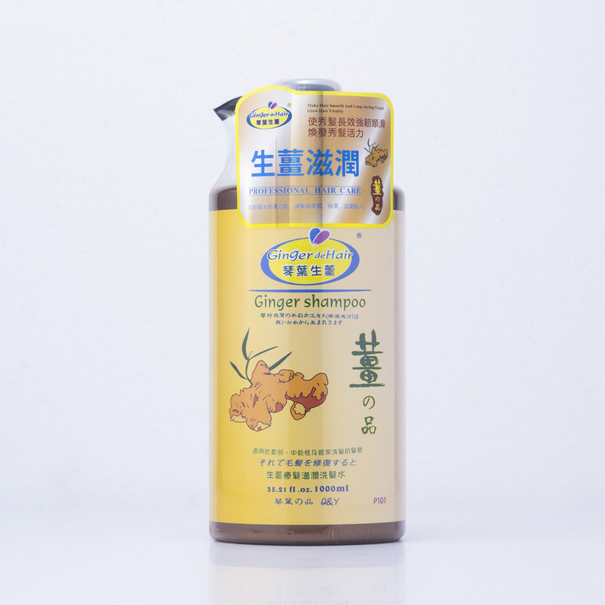 Ginger de Hair Ginger Shampoo 1000ml[P101]