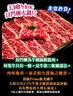 美國Prime封門柳火鍋片