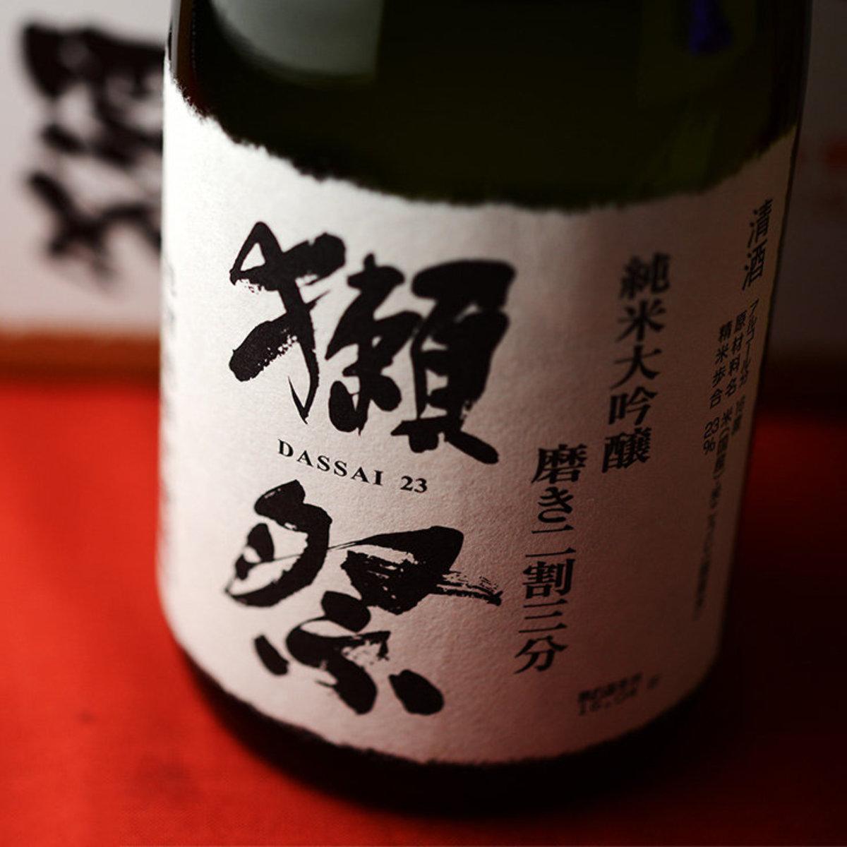 磨き二割三分 純米大吟醸 720ml