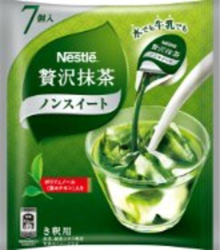 [Full Case] Japanese Import Matcha Latte Liquid Capsule Potion (No Sugar 12g x 7) x 12 packs