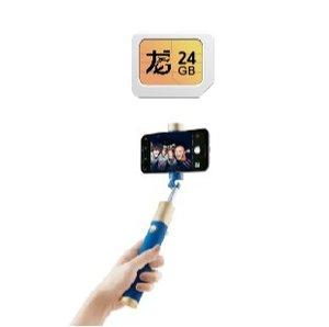 贈品_龍王卡 已儲24GB一年 中國內地 (用完可充值) 4G/3G 上網卡 數據卡 2019/12/31前啟用 + ODOYO 自拍神棍