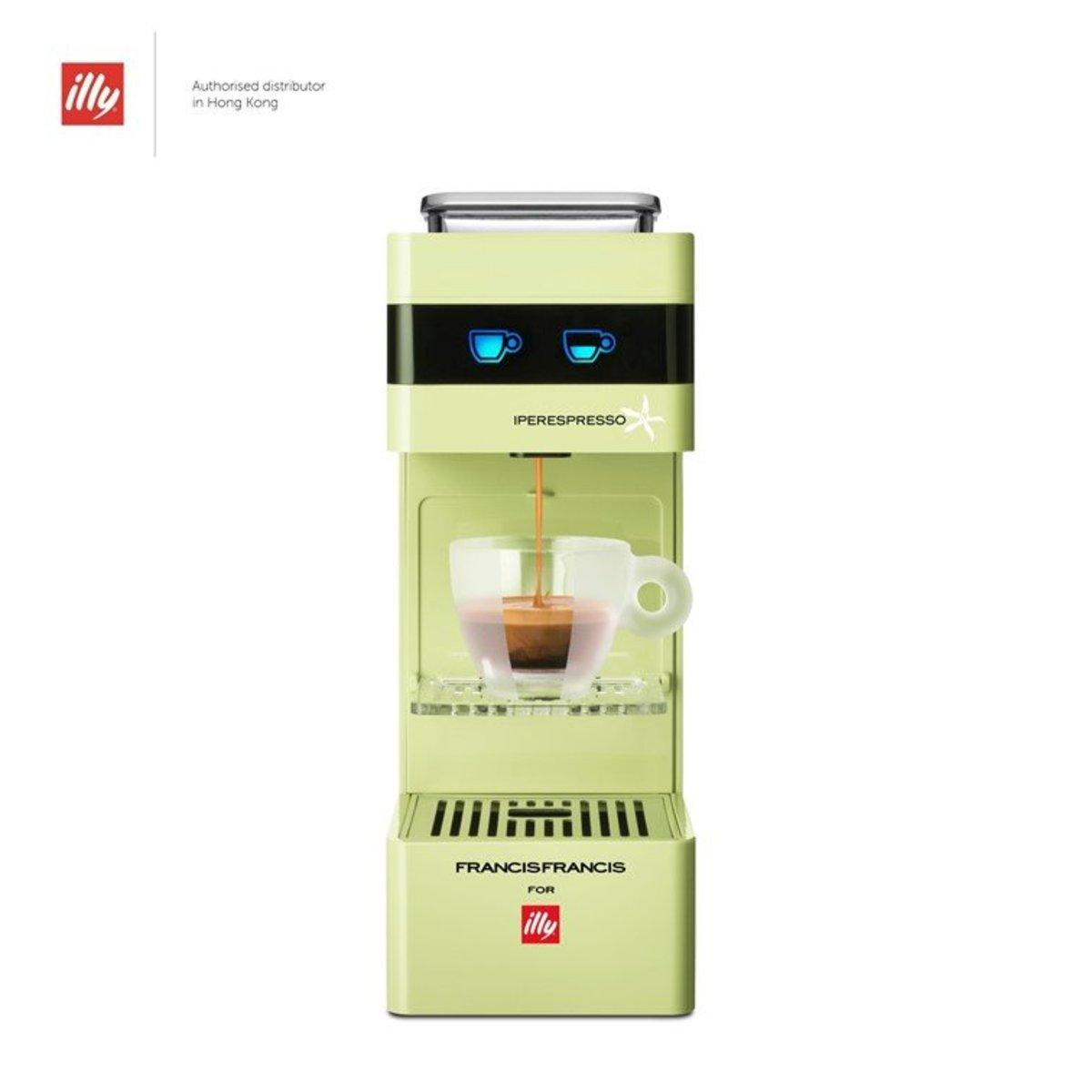 Y3A Iperespresso 家用特濃膠囊咖啡機 - 綠色