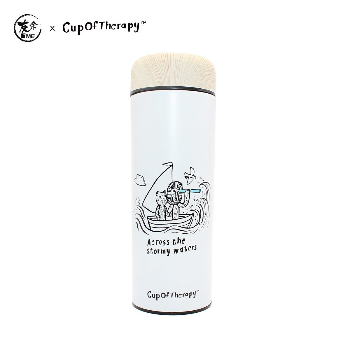 友余 x Cup Of Therapy 紫砂養生瓶300毫升- 越過