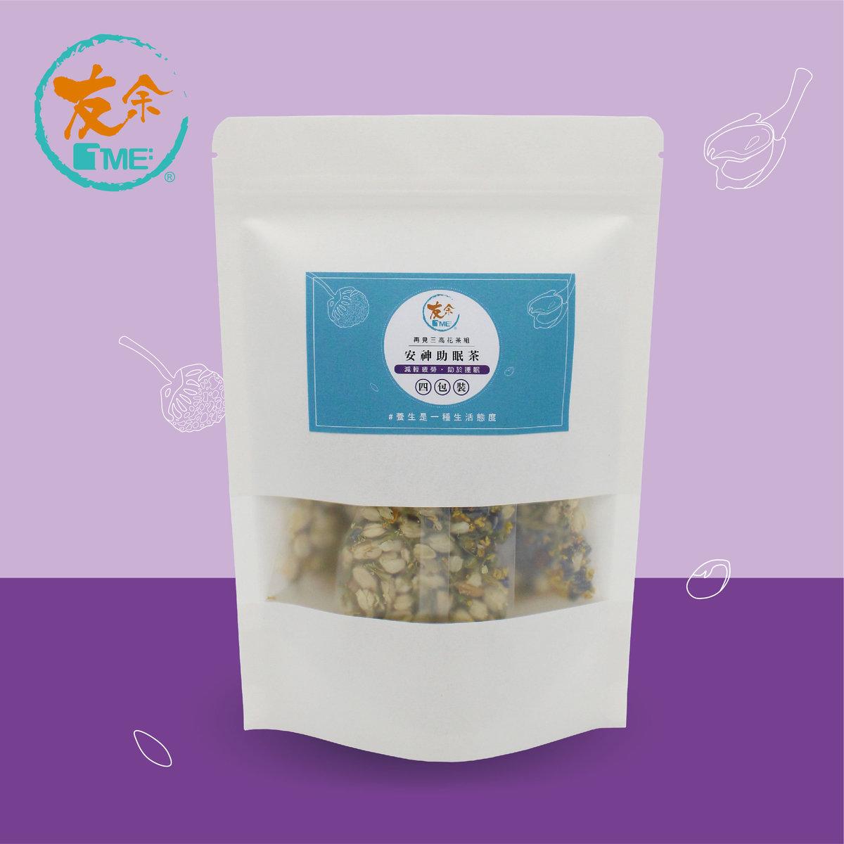 Soothe Sleep Tea (4 packs)