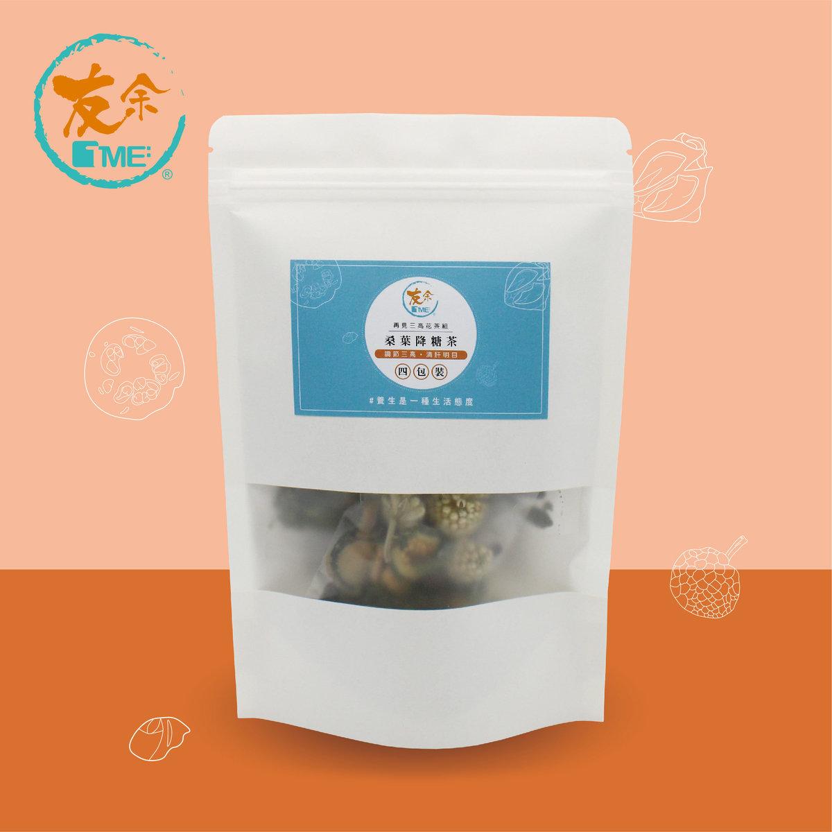 Mulberry leaf hypoglycemic tea (4 packs)