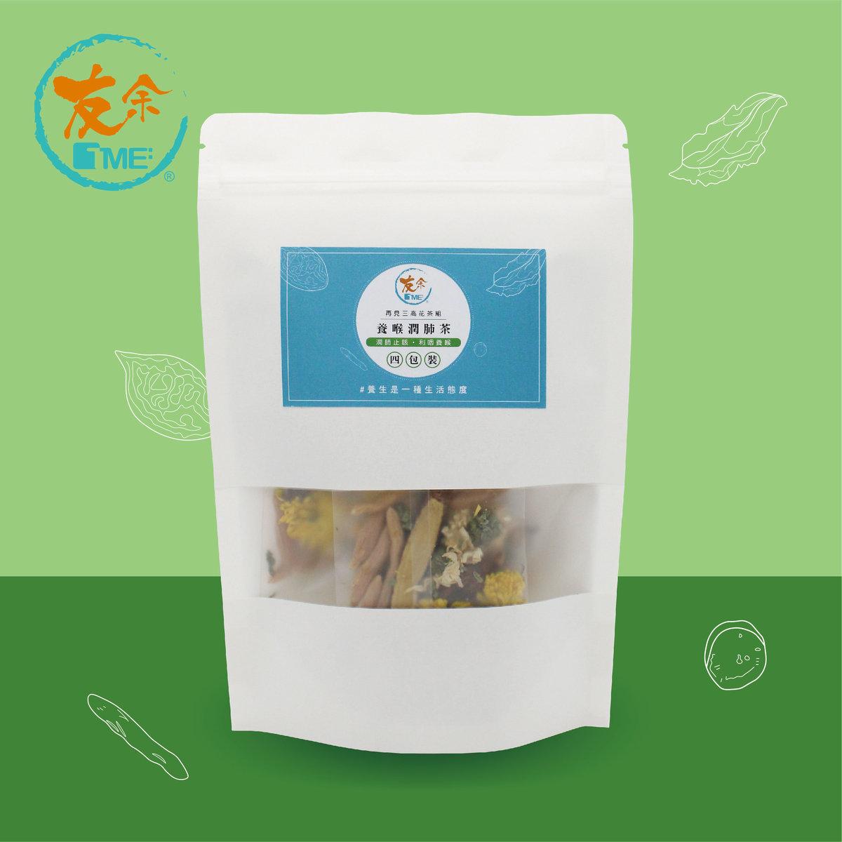 Nourishing throat and lungs tea (4 packs)