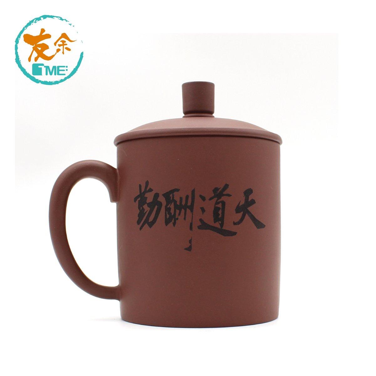 Purple Clay Mug 350ml (Brown) - C