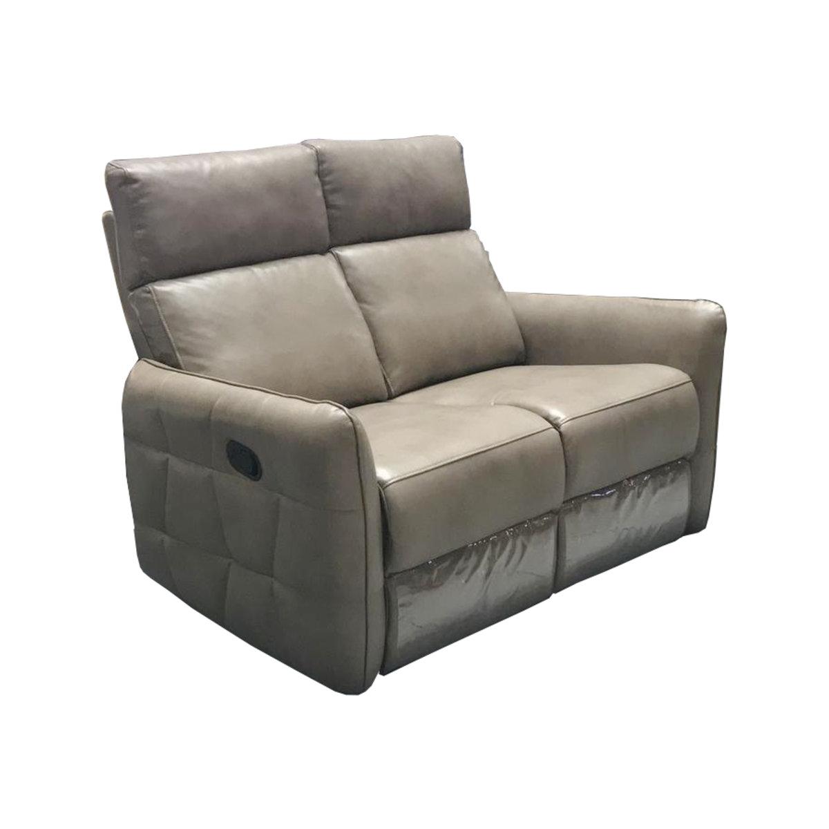 "54"" 2-Seat Air Leather Sofa"