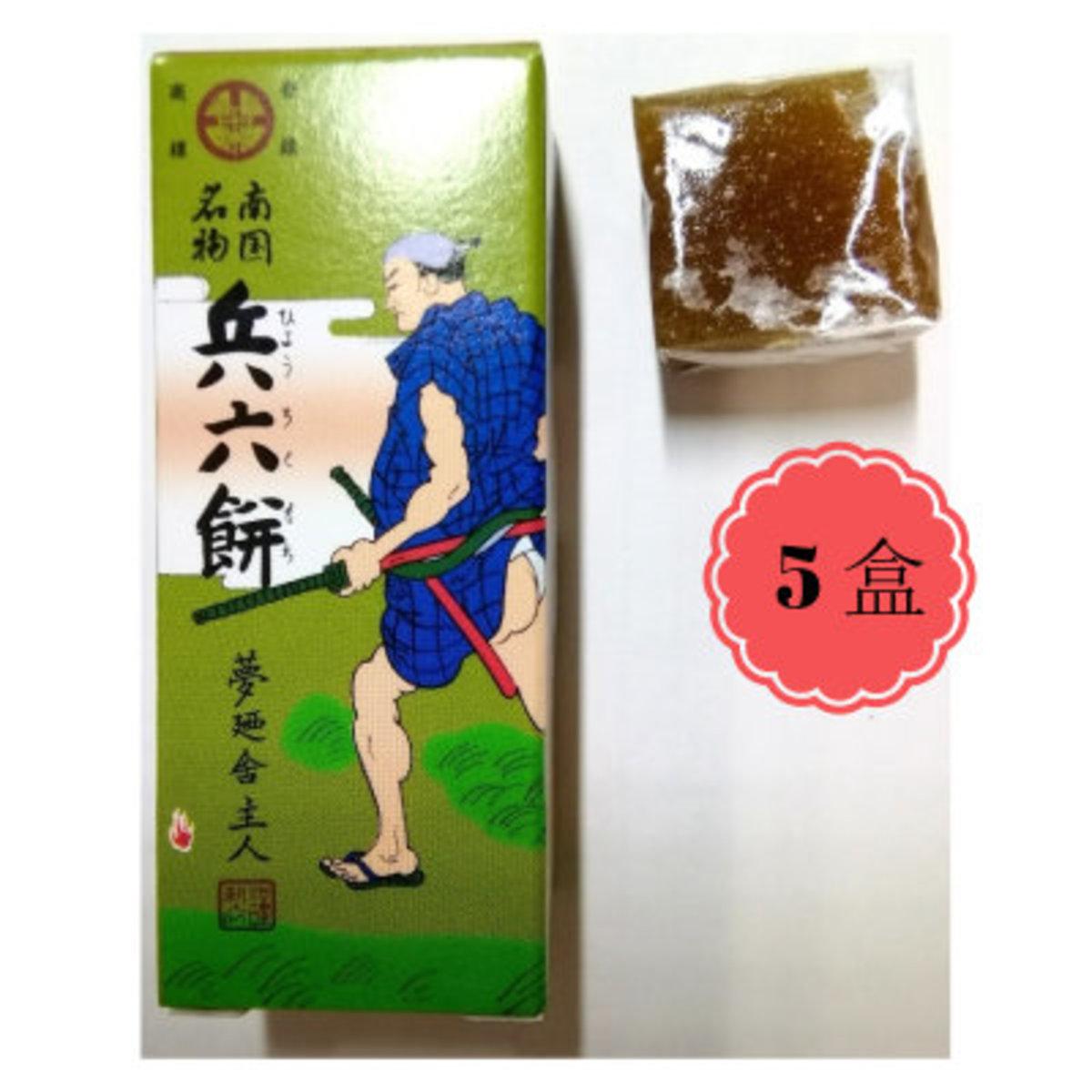 Hiroku Mochi Candy 4 tablets x 5pcs (45173882)