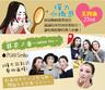 Pure Smile 江戶歌舞伎臉譜面膜-艷麗花魁 (4pcs)