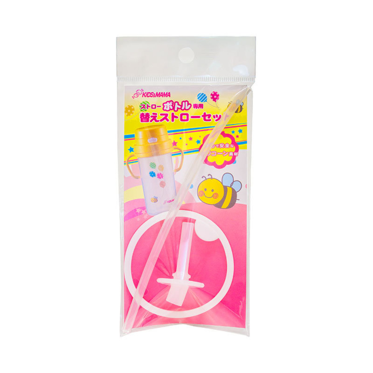 2 Way Baby Water Cup Straw Set Replacement Kit